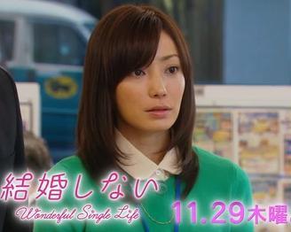 緑のカーディガンが似合う菅野美穂